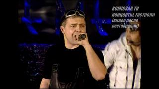 группа КОМИССАР - Туман - туманище / Москва  2001 / видео после реставрации