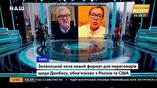 Сивохо розповів, чому Кучма вийшов з ТКГ і як там з'явився Кравчук. НАШ