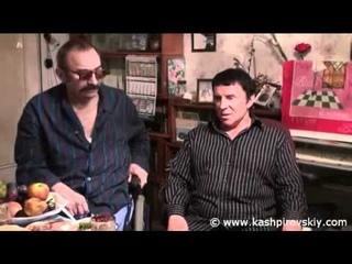 Кашпировский. Тяжкий крест хирурга Орлова - 5