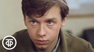 Неудобный человек. Художественный фильм по сценарию Гельмана и Мовчана. Серия 2 (1978)
