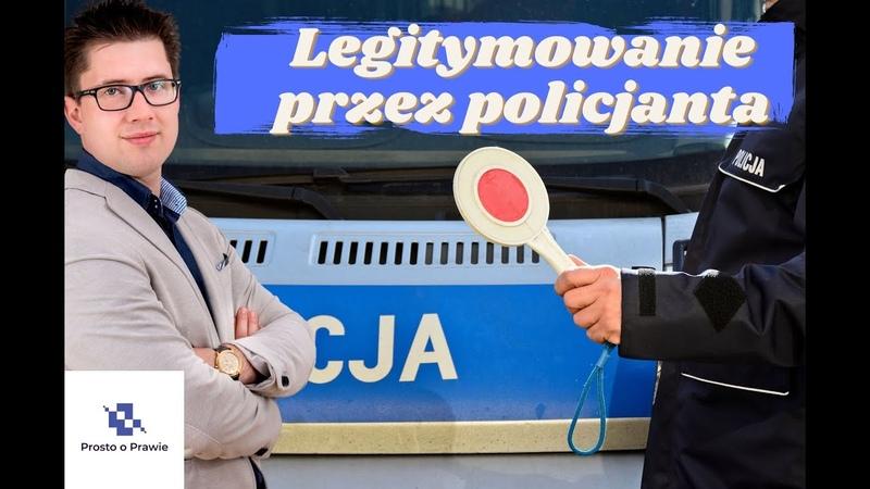 Policjant w niepełnym umundurowaniu a legitymowanie Prawnicy komentują