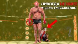 5 раз когда Федор Емельяненко ПЕРЕШЕЛ В ДИКИЙ РЕЖИМ !