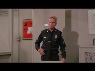 Фрагмент фильма: Ловить преступника иногда так неплохо и весело.