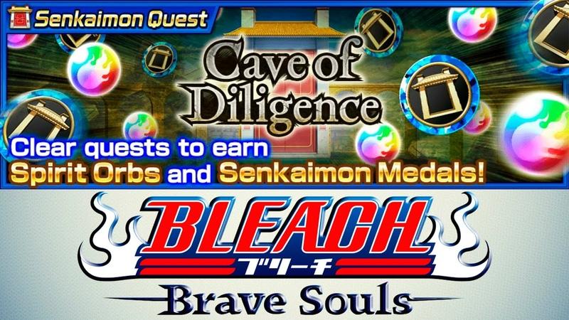 Senkaimon Quest Cave of Diligence Extra Stages ПРОХОЖДЕНИЕ Bleach Brave Souls 759