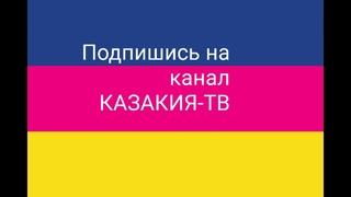 Пётр Молодидов-За перепись население Национальность-Казак.