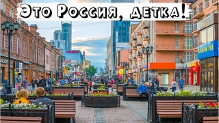Что украинцы думают о России, и как есть. Красивый клип о России, ролик о России 2021. Russia 2021.