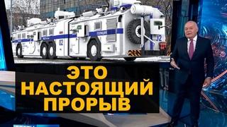 Туалет в автозаке, Киселев пугает Украиной и давка за игрушки
