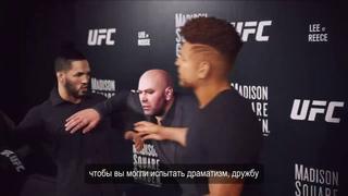UFC 4 - официальный трейлер режима карьеры