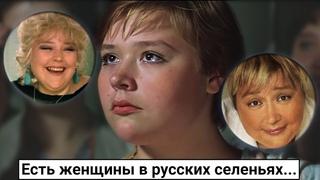 Стала председателем колхоза. Жизнь и судьба Татьяны Агафоновой