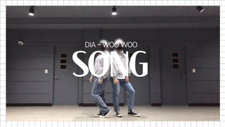 Korean Gay Couple DIA - Woo Woo choreography creation Ver.