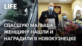 Спасительница малыша, выпавшего из окна, рассказала о своём поступке
