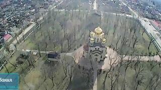 Кропивницкий (Кировоград), парк Крючкова. Храм Успения Пресвятой Богородицы.