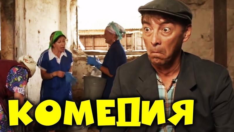 КОЛДЫРЬ ФАНТАЗЁР Фильм Комедия Семейное кино