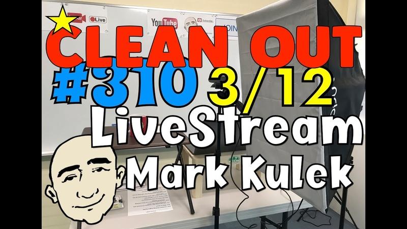 310 Clean Out Mark Kulek ESL LiveStream Class Learn English