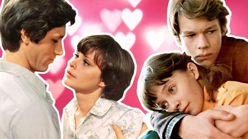 Любимое наше кино Лучшие фильмы о любви 💘