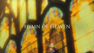 Phil Wickham - Hymn Of Heaven (Official Lyric Video)