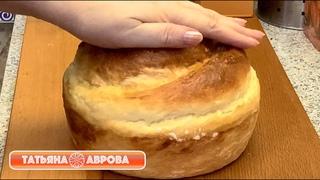 Готовка. Соседка поделилась рецептом своего хлеба. ПЫШНЫЙ ХЛЕБ. Просто и легко!!! / Fluffy white bread