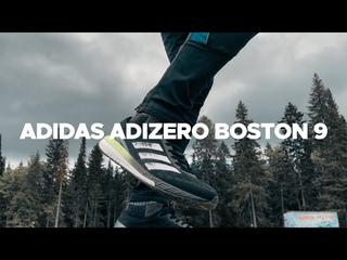 Adidas Adizero Boston 9 - надежные супер-кроссовки!