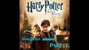 Гарри Поттер и Дары Смерти PART 2 Прохождение Часть 7