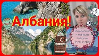 Куда поехать отдыхать ! ОТДЫХ В АЛБАНИИ  Пляжи, море, достопримечательности Албании #албания