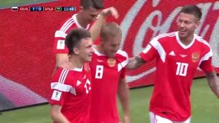 Первый гол сборной России на ЧМ 2018!! Газинский!    Россия   Саудовская Аравия 1 0