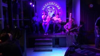HistoryP#rn - Мы расстаемся (Live Acoustic)