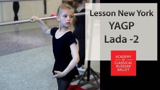 Ballet warm up lesson before YAGP New York ballet stars Gala fragment-2. Our Lada, 9 years old. 2013
