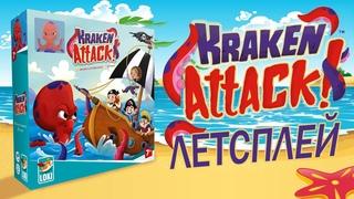Летсплей настольной игры Kraken Attack!   Отбиваемся от маленького Ктулху (Атака Кракена)