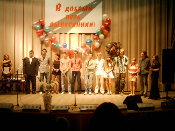 Сергей Салихов фото №35