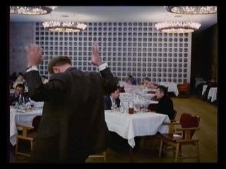 Афоня танец в ресторане