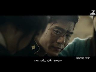 SPEED - That's my fault (Sad Promise, Drama Ver.) [рус.саб]
