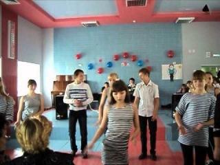 "8Б танец ""Арива"""