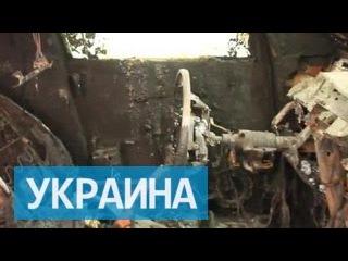 Киев обвинил ополченцев в поджоге машин представителей миссии ОБСЕ