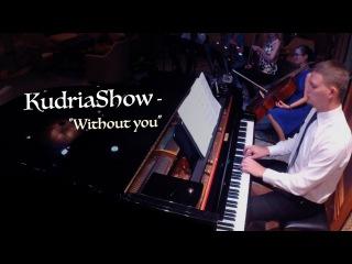 KudriaShow feat. string quartet - Without you