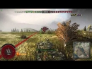 Жаркий бой на Малиновке wot xbox 360