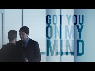 Got You On My Mind [Tyrell & Elliot]