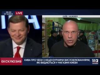 #ПорошенкоМудак, #КиваДебил, Аваков, Ляшко.  #ДонбассРулит!   советник Авакова...