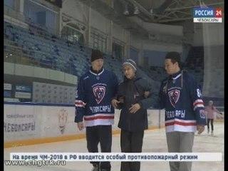 Игроки хоккейного клуба «Чебоксары» провели мастер-класс для воспитанников школы-интерната для незря