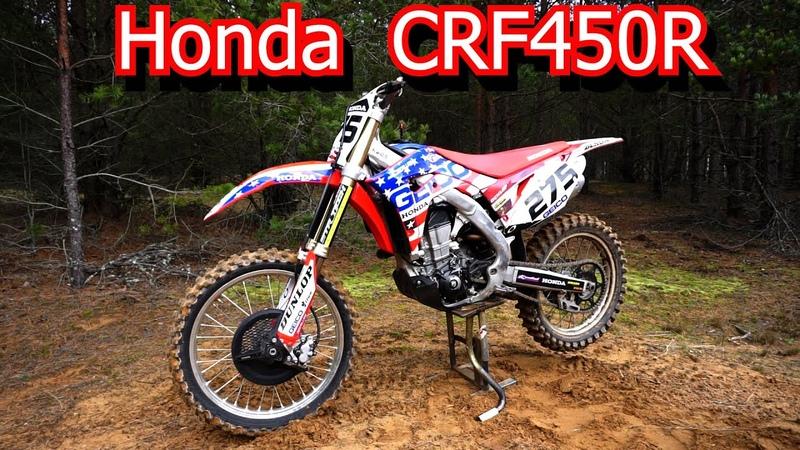 2018 Honda CRF 450 обзор review