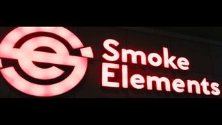 Smoke Elements By Max Olunin l Teaser