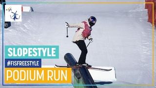 Tess Ledeux   Women's Slopestyle   Font Romeu   1st place   FIS Freestyle Skiing