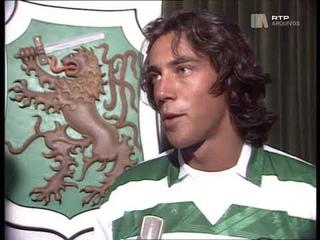 1993/07/20   Apresentação do Sporting 1993/94 e entrevista a Paulo Sousa
