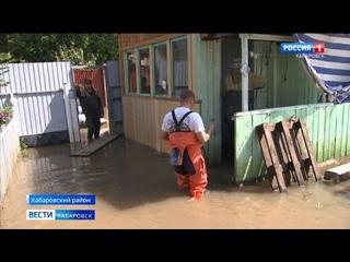 Межведомственные комиссии начали оценивать ущерб от паводка в Хабаровском крае