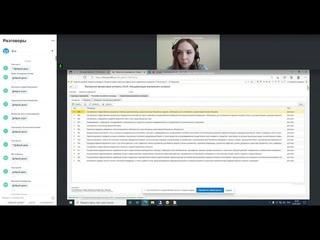 Программа «1С-Финконтроль 8» - проведение автоматических проверок правильности ведения учёта