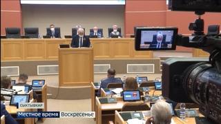 Владимир Уйба выступил с ежегодным докладом перед депутатами Госсовета Коми