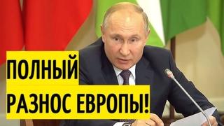 Знаменитая речь Путина о виновниках начала Второй мировой войны!