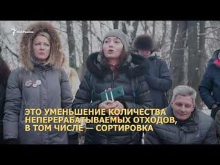 """""""Казанский Шиес"""". Как это было: протесты, ОМОН, разгон..."""