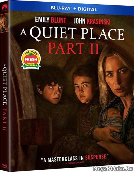 Тихое место 2 / A Quiet Place Part II (2021/BDRip/HDRip)
