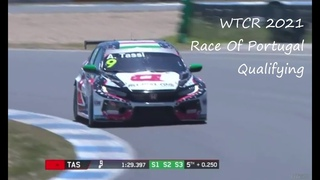 WTCR 2021 Race Of Portugal Qualifying (HUN)