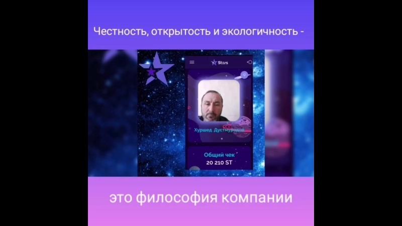 Видео от Ольги Сычевой